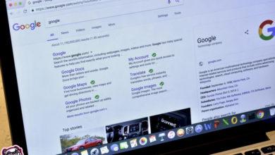 Photo of Google Chrome'de Geçmiş Nasıl Silinir?