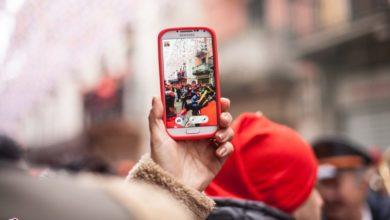 Photo of Instagram'da Mobil Veri Tüketimi Nasıl Azaltılır?