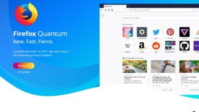 Photo of Firefox Quantum Beta Sürümü Yayınlandı!