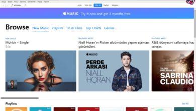 Photo of iTunes Nedir, Nasıl İndirilir?