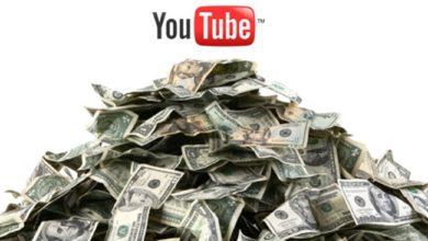 Photo of Youtube'dan Nasıl Para Kazanılır?