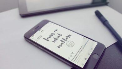 Photo of Instagram'da Geçmiş Nasıl Silinir?