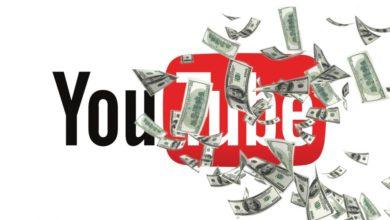 Photo of Youtube Reklam Gelirlerini Arttırma