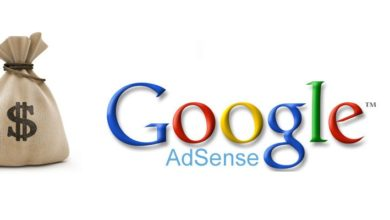 Photo of Youtube Adsense Nedir?