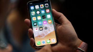 Photo of iPhone iOS 11'de Konum Servisleri Nasıl Kapatılır?