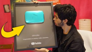 Photo of Youtuber Batuhan Çelik Kimdir ve Youtube Video İzle