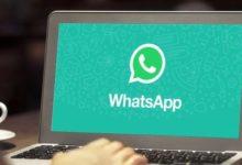 Photo of WhatsApp Web Nedir | Nasıl Kullanılır? – Bilinmeyen Özellikler